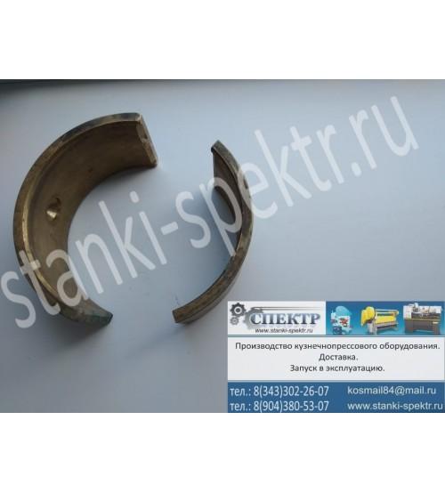 Вкладыш НВ5221Б-31-201 к пресс-ножницам НГ-5222