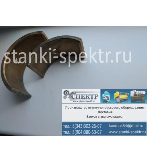 Вкладыш НВ5221Б-31-201 к пресс-ножницам НГ-5223