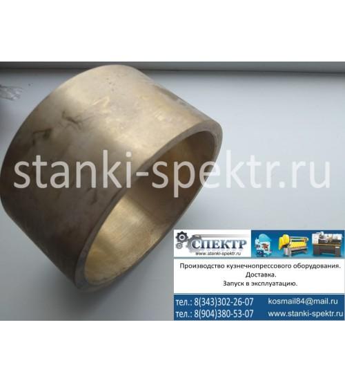 Вкладыш НВ5221Б-31-201 к пресс-ножницам НГ-5224