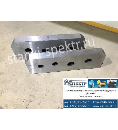 Нож-плиты для резки прутка, к пресс-ножницам НГ-5222.1