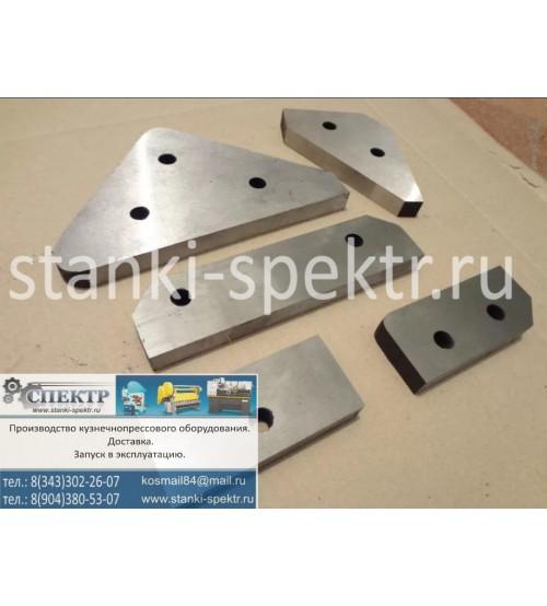 Ножи резки уголка к пресс-ножницам НГ-5223 (7Д)