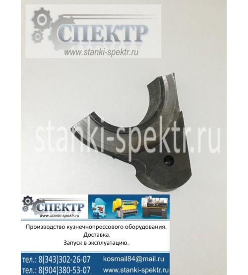 Шатун НВ5222-31-427 к пресс-ножницам НГ-5223