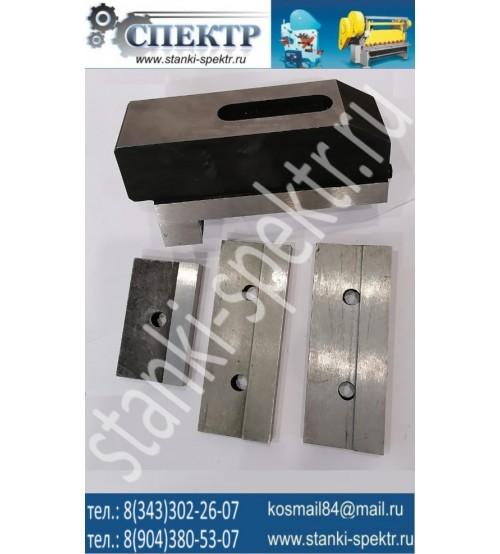 Ножи для зарубки к пресс-ножницам НГ-5222.1