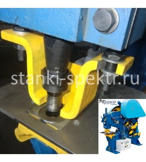 Пуансон-матрицы для пробивки круглых отверстий на станке пресс-ножницы комбинированные модель НГ-5222