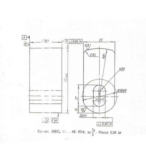 Камень НВ5221-32-404 к пресс-ножницам НГ-5222.1
